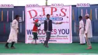 Mere Desh Premiyon D.I.P.S.