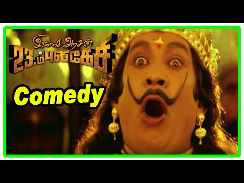 Imsai Arasan 23am Pulikesi Comedy Scenes| Vadivelu | Ilavarasu | Singamuthu | Manobala | Nassar