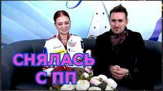 Трусова снялась с произвольной программы на Кубке России