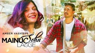 Mainu Sohn Lagge: Amber Vashisht | Maninder Kailey | SHABBY | New Punjabi Songs 2017