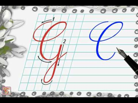 Luyện viết chữ đẹp - Chữ hoa G viết nghiêng - How to write capital letter G