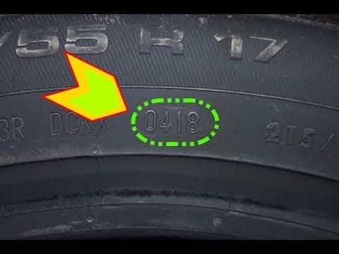 Как узнать год выпуска автомобильной шины