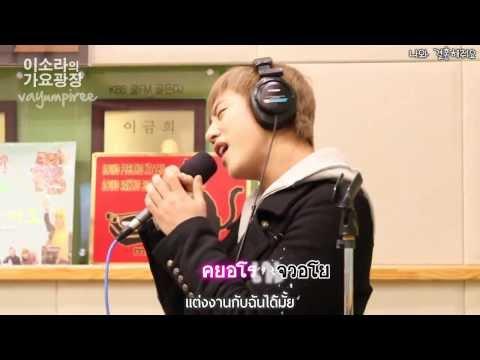 [Karaoke/Thai Sub] B.A.P Daehyun - Proposal @ Lee Sora's Music Square Radio