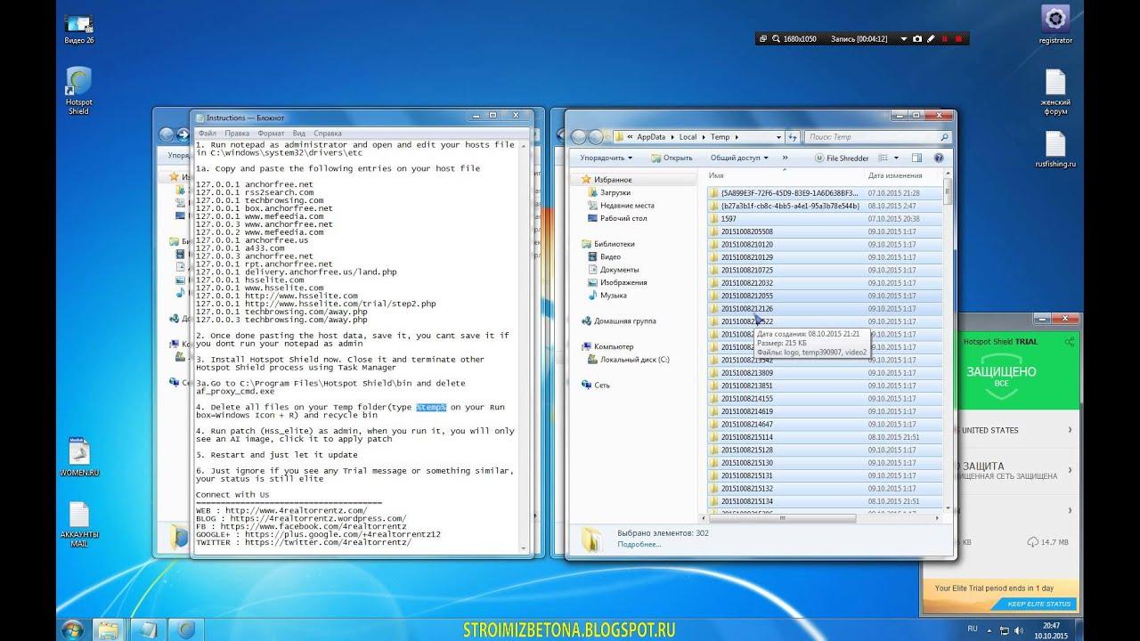 Скачать программу для замены ip адреса