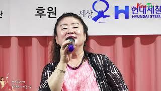 회원 이강실 보릿고개 /원곡 진성/ 코리아예술단 송림동 종합사회복지관 재능기부 2018.7.12.