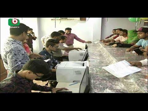 চট্টগ্রামে বিশ্বমানের স্বাস্থ্য সেবা | Chittagong  Chevron | Bipul | 05Apr18