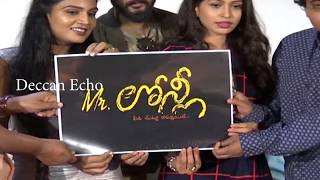 Vaikuntapali Movie Audio Launch | Deccan Echo