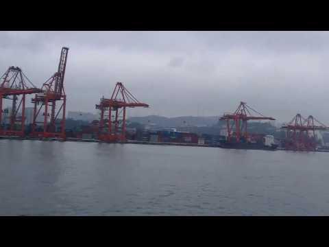 Xiamen | China