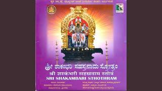 free mp3 songs download - 02 sri varahi sahasranamam part