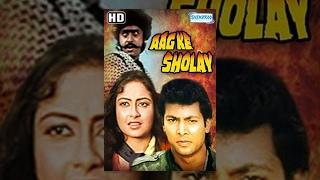 Video Aag Ke Sholey (HD) - Hindi Full Movie - Hemant Birje - Vijeta Pandit - 80's Hit download MP3, 3GP, MP4, WEBM, AVI, FLV Juli 2018