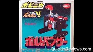 Volt Panzer Vintage Toy Popy Voltes V DX Popinika Godaikin Chogokin 1977 Hobbyph.com