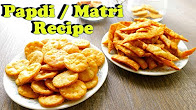 Perfect Papdi & Matri Recipe - Healthy Cooking Recipes