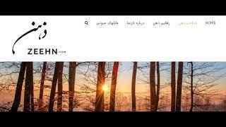 krishnamurti Farsi    کریشنامورتی فارسی - ارتباط مستقیم-در پیوند با زندگی