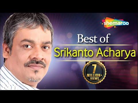 Best Of Srikanto    Rabindra Sangeet   Bengali Audio Jukebox