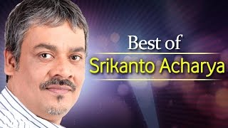 Download Best Of Srikanto |  Rabindra Sangeet | Bengali Audio Jukebox MP3 song and Music Video