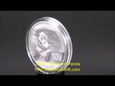 China Panda 2014 1 ozt silver bullion
