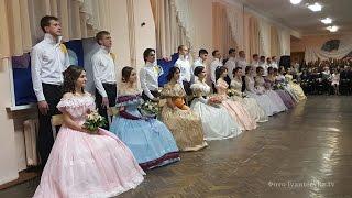 17-й бал старшеклассников 5-й школы в атмосфере 19-го века