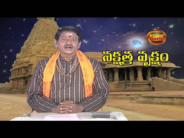 Aswini Nakshtra Ruksham 3 Travel Video