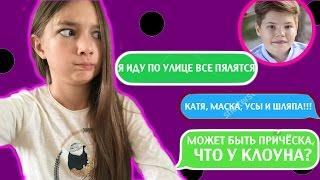 ПРАНК ПЕСНЕЙ НАД ЦИЛЕЙ   ОЛЯ ПОЛЯКОВА- 90 60 90