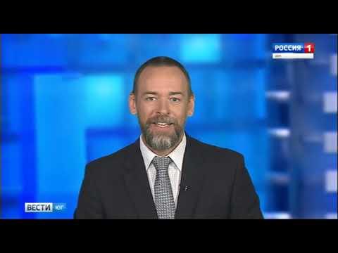 """""""Вести. Юг"""" в 11:25 (Россия 1 - ГТРК Дон ТР, 13.09.19)"""