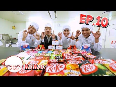 ORIGINARU JAPAN Episode 10 : KitKat : 6 กุมภาพันธ์ 2559