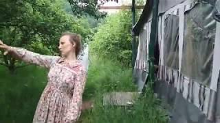 ДРУЖБА! Олеся Ладная рассказывает Лёле о своем домике и жизни в саду. История дружбы в описании