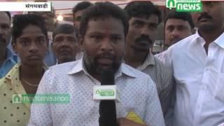 Next Generation News : Lahuji Vastad Salave
