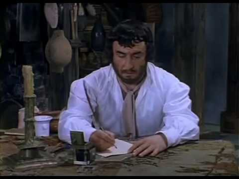 Письмо Бонасье