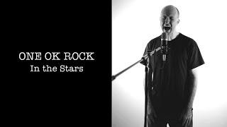 今回は映画『フォルトゥナの瞳』主題歌「ONE OK ROCK」さんの「In The S...