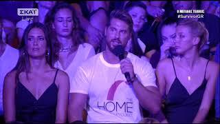 Survivor 2 Τελικός:  Συγκινεί ο Νάσος Παπαργυρόπουλος – Το μήνυμα και τα χειροκροτήματα