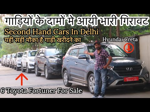 Second Hand SUV Cars Now In More Cheap Price | Toyota Fortune , Pajero Sport , Hyundai Creta