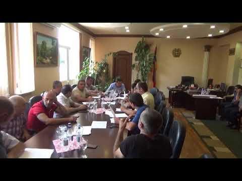 26.06.2019թ. Ստեփանավան համայնքի ավագանու նիստ