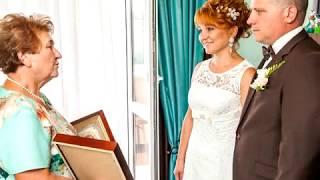 Свадьба Андрея и Татьяны Савиных  5 08 2016 г Электросталь 1 день