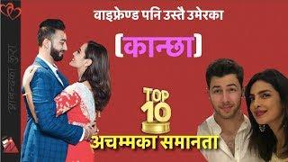 10 Surprising similarities of Priyanka Chopra & Priyanka Karki, Nick Jonas & Ayushman DS Joshi