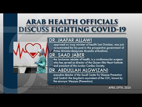 Arab Health Officials Discuss Fighting COVID-19