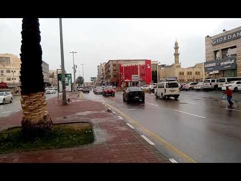 Jubail City Center, KSA Rainy Season