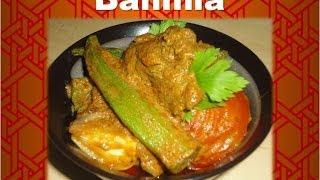 Bahmia