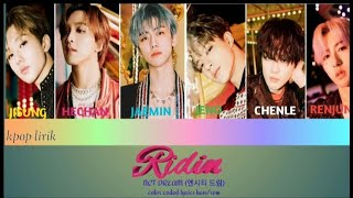 Download NCT DREAM 엔시티드림  RIDIN (Han/Rom lyrics)