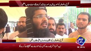 Exclusive talk with Maulana Muavia Azam
