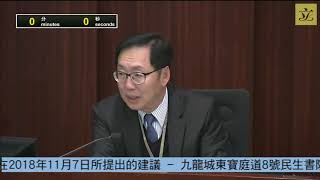 munsang的Finance Committee Meeting on Friday, 14 December 2018相片