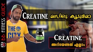   WHAT IS CREATINE?  USE IT FOR MUSCLE GROWTH  Malayalam Video   Certified Fitness Trainer Bibin