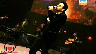 مصطفى قمر - بسلم عليك - حفلة نايل لايف 2010