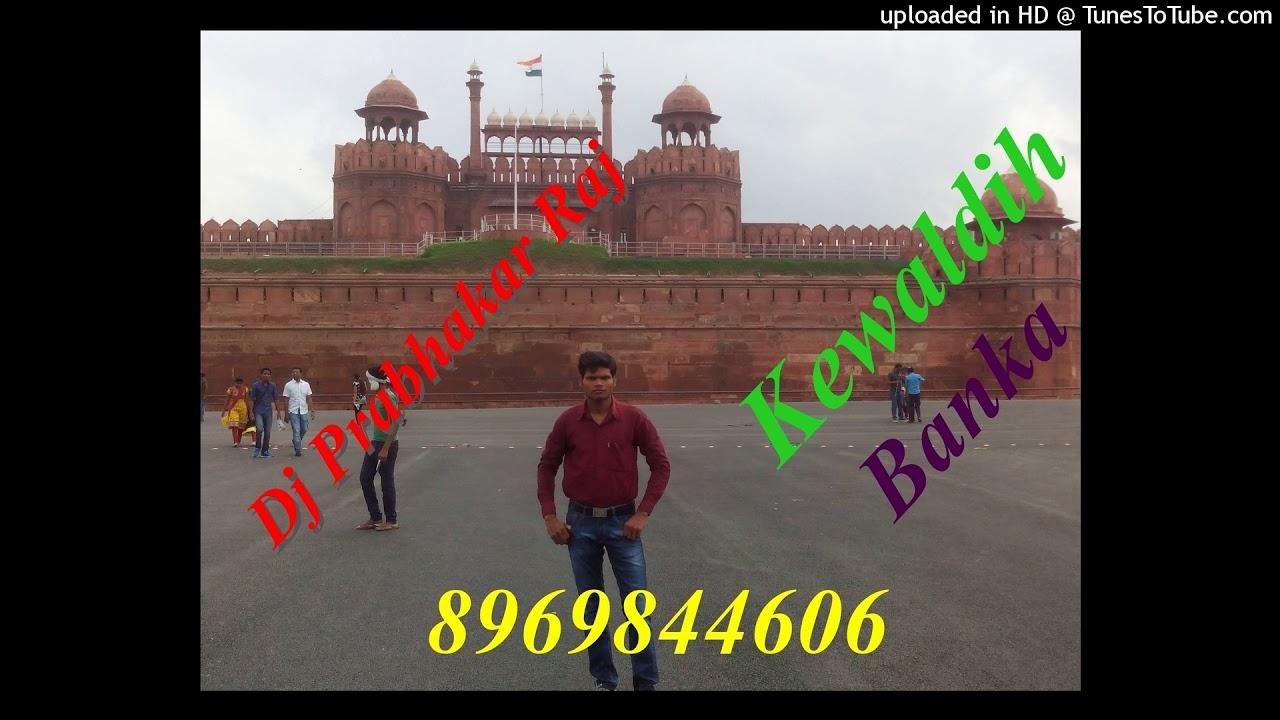 Tor Dhodhi Bujhala Google re prabhakar