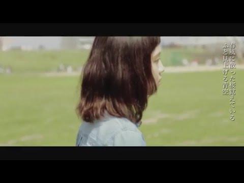 T/ssue【Yui】Music Video