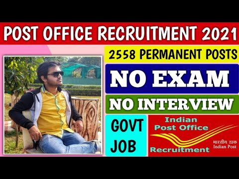 POST OFFICE RECRUITMENT 2021   NO EXAM & NO INTERVIEW   central govt jobs   post office jobs 2021