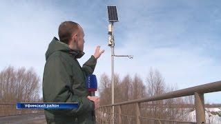 В Башкортостане следить за уровнем рек будут в режиме онлайн