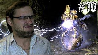 The Elder Scrolls V: Skyrim ► ОНИ СЛИШКОМ ЖЕСТКИЕ ► #10