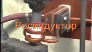 Нагрев и штамповка концов заготовок на ВЧ-40АВ(, 2010-08-11T09:58:53.000Z)