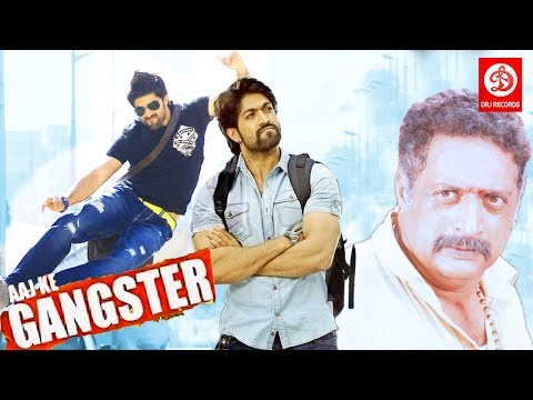 AAJ KA GANGSTER (Raajadaani ) || 2017 New...