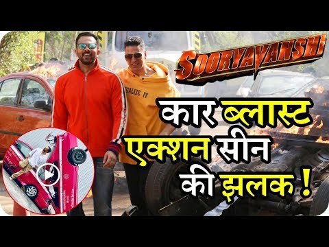 Sooryavanshi Shooting Akshay Kumar Car Blast Action Scene Clip Rohit Shetty Share Mp3